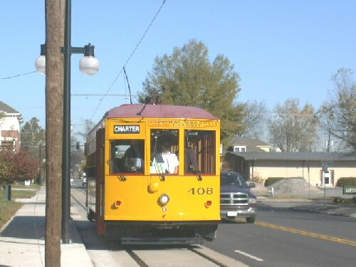 Little Rock Streetcar, Maple St.